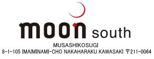 武蔵小杉 美容室 美容院 ヘアサロン ムーンサウス MOONsouth
